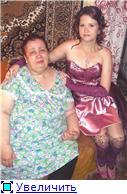 Частушки и стихи Леонтины Луневой - Страница 2 067cd195800at
