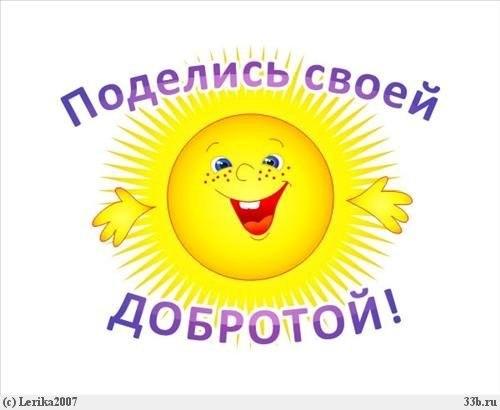 Каролина Фомичева, 7 лет, легкая форма ДЦП Cca0dc3901fc