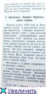 О создателе радио - А.С. Попове. B6b976125799t