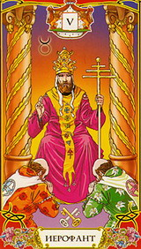 Использование таро Логинова в магических ритуалах Bbde24b30420