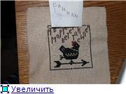 """""""Календарь 2012"""" - вышиваем вместе!!!! 3579dee0bc1ft"""