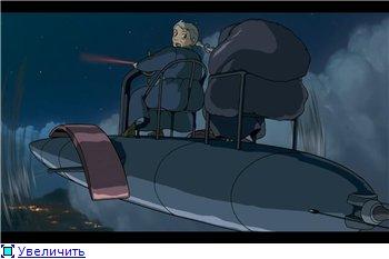 Ходячий замок / Движущийся замок Хаула / Howl's Moving Castle / Howl no Ugoku Shiro / ハウルの動く城 (2004 г. Полнометражный) - Страница 2 497df72f0082t