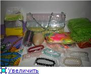 ПИФ-Россия - Страница 31 0f64d4af5fa2t