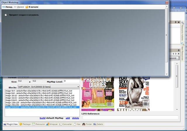 Перекраска пользовательских предметов с помощью программы SimPE B6074ca1e38f