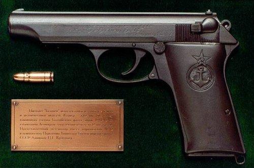 Патрон 7,62×25 мм ТТ (ММГ) 7d2d2d3f087a