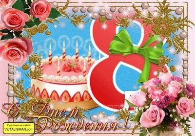 Празднование ДНЯ РОЖДЕНИЯ ФОРУМА. 6891c9717087