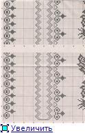 Рушники  (Схемы) 816007c7e966t