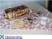 Рецепты - Страница 2 94ae2f48a201t