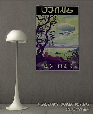 Картины, постеры - Страница 6 03891a20339b