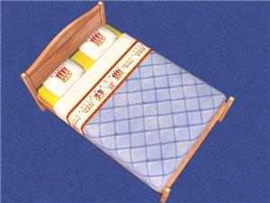 Постельное белье, одеяла, подушки, ширмы - Страница 3 24d3bcb26022