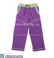Модели детской одежды из трикотажа 0ccd07ee792bt