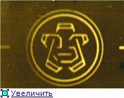 Логотипы заводов. 31d559dc71d7t
