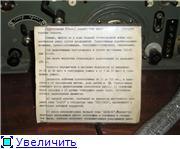 """Музей Московского радиозавода """"Темп"""". B7e5206f5f1bt"""