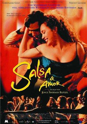 Сальса / Salsa 2000г Fd169346ca11