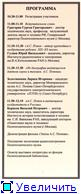 Государственный Политехнический музей. 5b6ccf02c55ft
