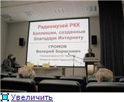 Государственный Политехнический музей. 5bfd64762020t