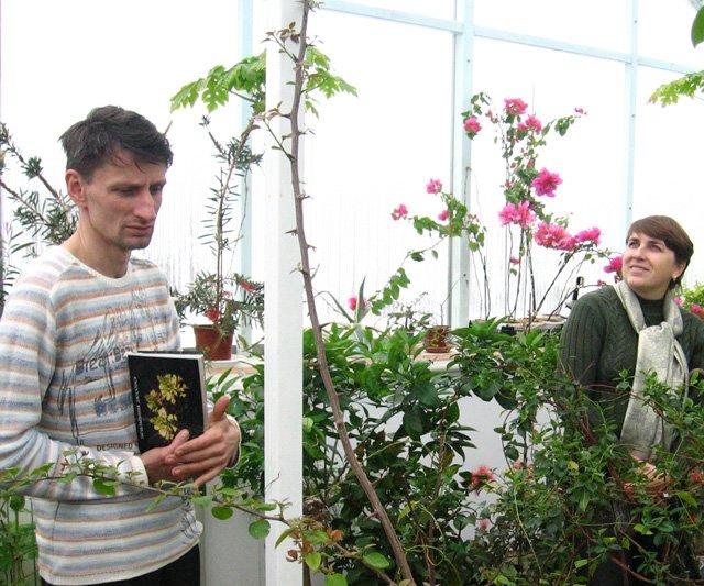 Растения из Нижегородской оранжереи C92a83f1d0db