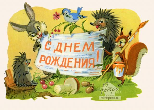 Поздравляем Олега (Irissca) с днем рождения!!!!! 942ec4d5c605