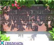 Факты уничтожения священников и мирян советской властью. 4847f272272ct