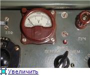 """Радиостанция """"Гранит-М"""". Fffcb9e596d6t"""