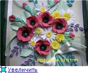 Маковая полянка - Страница 2 D87ec7737669t