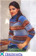 Кофточки, свитера и пуловеры  - Страница 2 7adc77bc7808t
