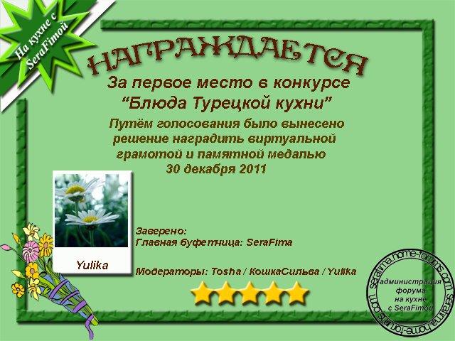 Личное дело - Yulika 36970314ad56