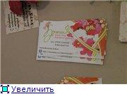 Мастерская чудес в Краснодаре. 49046c3e2727t