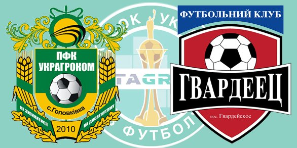 Чемпионат Украины по футболу 2012/2013 7c62bcb9c8cd