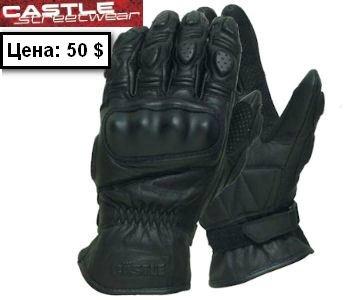Мотоперчатки Castle Streetwear Sport, AGV Sport Monza. C3c8f3eaa6ac