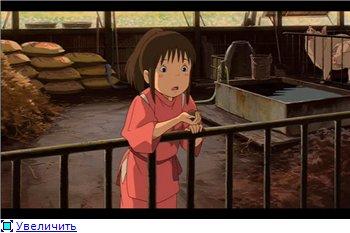 Унесенные призраками / Spirited Away / Sen to Chihiro no kamikakushi (2001 г. полнометражный) Ccb0924bcad7t