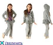 Cтильная, качественная европейская марка - только для девочек 1c923ef6f232t