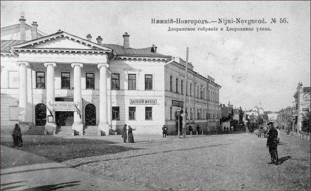 Старый-новый Нижний Новгород. 2f92dec6d409