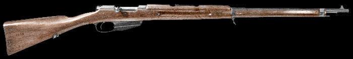 Патрон 6.5x54 R Mannlicher (ММГ) 59ade6e80fcd