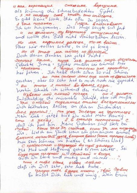 Письма немецких солдат времен войны 3eb2d7b4a8b0