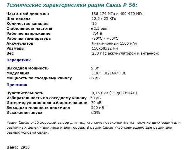 CQ CQ CQ - Страница 4 F904e4904ad5