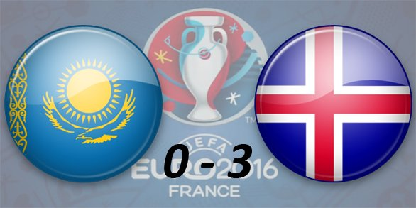 Чемпионат Европы по футболу 2016 Cdc757244912