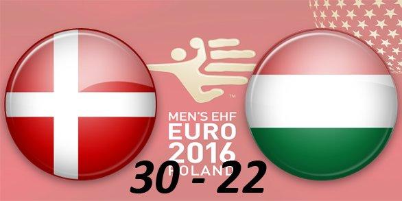 Чемпионат Европы по гандболу среди мужчин 2016 5dd8f5fcff3a