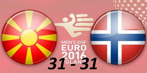 Чемпионат Европы по гандболу среди мужчин 2016 E9363073a3ce