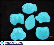 Разноцветное мыло - Страница 2 6cec34493409t