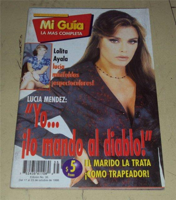 Лусия Мендес/Lucia Mendez 4 - Страница 22 A583c572f284
