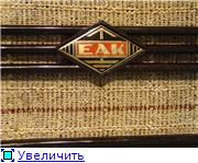 Радиоприемник EAK Super 65/50 UKW. D7371a1432bet