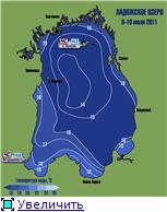 Прогноз погоды и температуры воды на Финском заливе и Ладожском озере на период 9-10 июля 2011 года E1d6e6e95103t