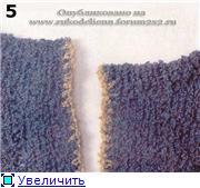 Планки, застежки, карманы и  горловины C4d2309a639et