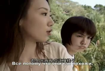 Сериалы тайваньские ;) - Страница 15 0a6cd78fbf88
