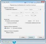 Размещение картинок и файлов на форуме F6c859f5e322