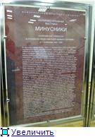 """МК """"Медное"""" и """"Катынь"""": """"Операцию начать 5 августа 1937 г"""" 8ed9d432c2d1t"""