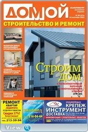 Полезная литература 4d1810b63e1a