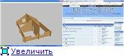Макрос Разбревновка for Arcon - Страница 4 77943ef90059t