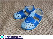Обувь для мальчиков 21-23 р-р C07fd6802058t